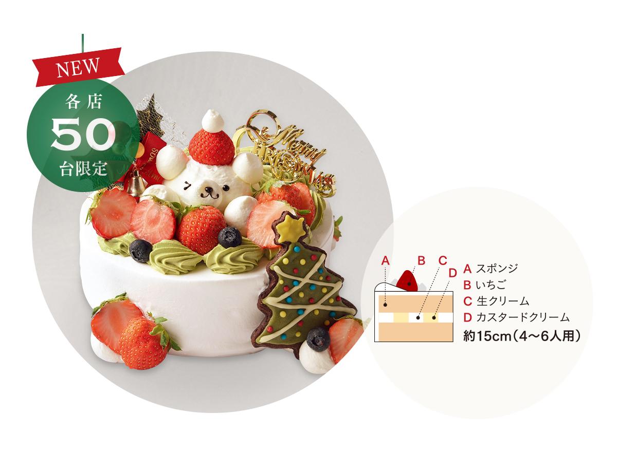 【店舗受取予約】クリスマスリース【2019クリスマス予約】