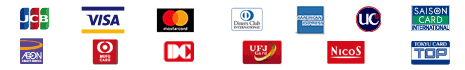 JCB/VISA/Master/ダイナース/アメリカン・エキスプレスのマークが入っているクレジットカードは全てご利用になれます。