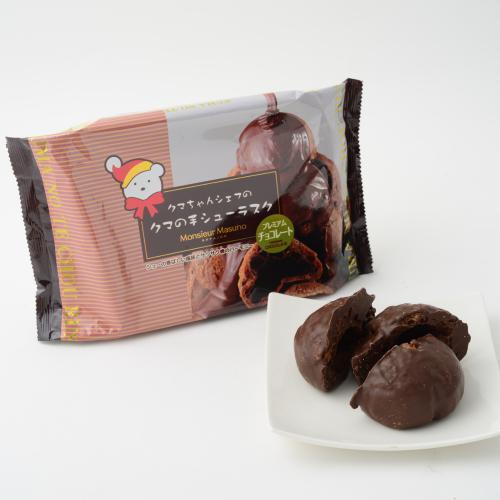クマの手シューラスク プレミアムチョコレート