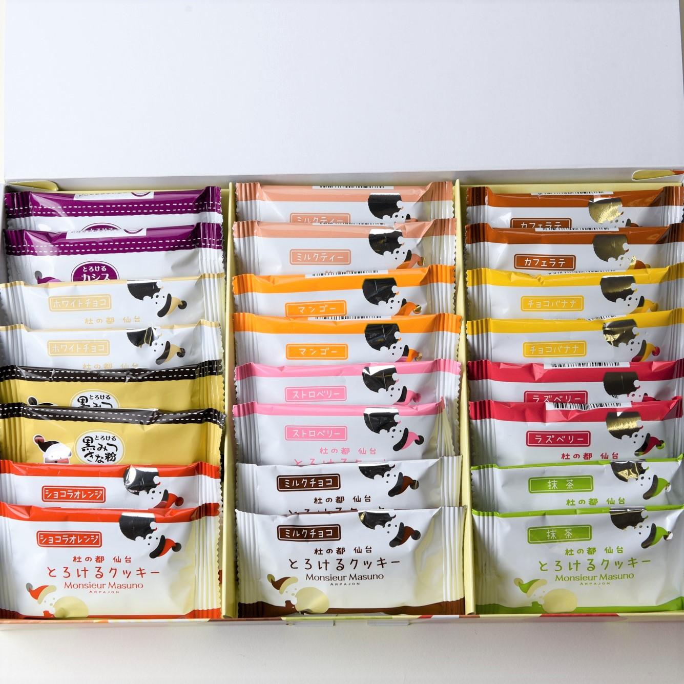 商品は ミルクチョコ、ホワイト、抹茶、カフェラテ、スィートオレンジ、ストロベリーになります。※袋のフィルム・商品名が一部変更になる場合がございます。